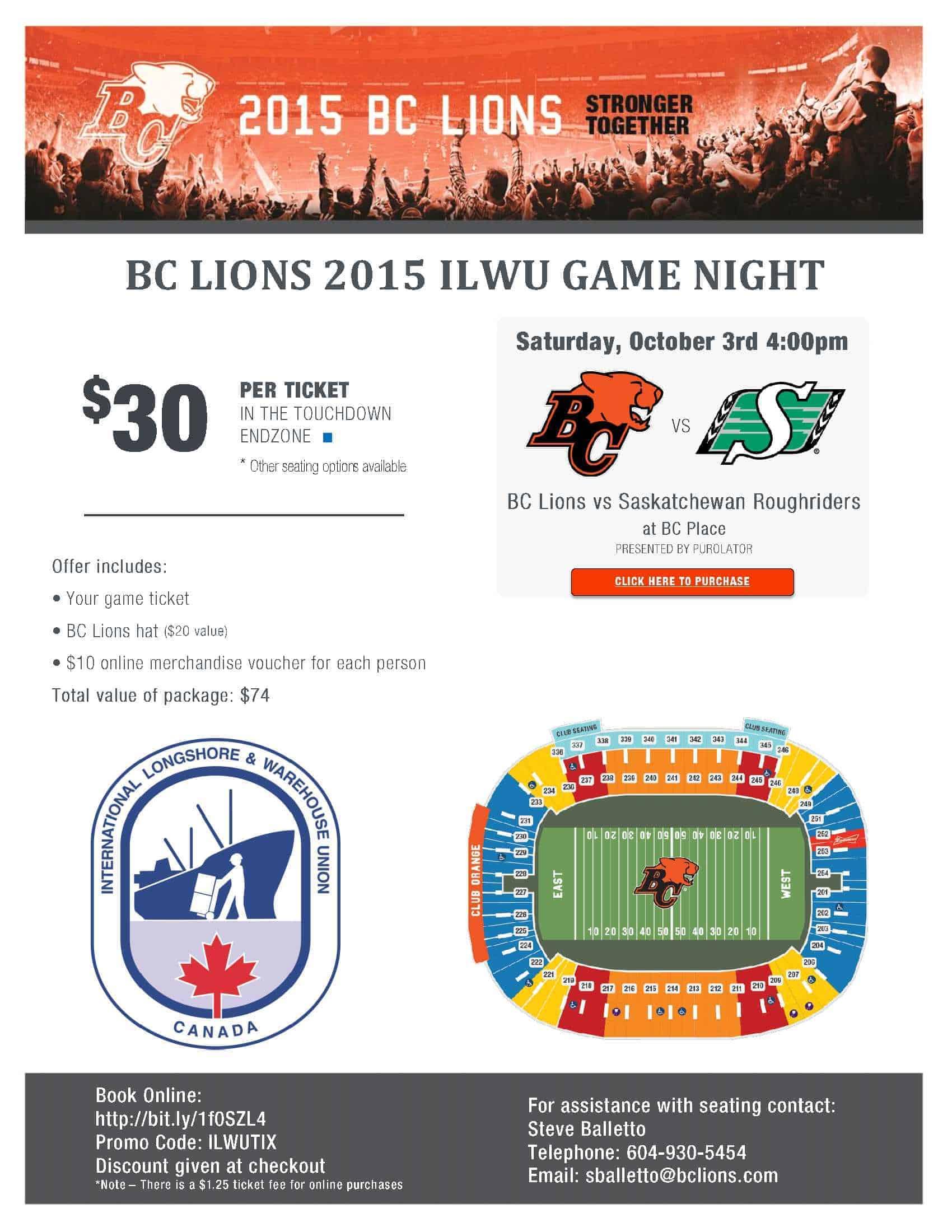 ILWU Game Night Poster